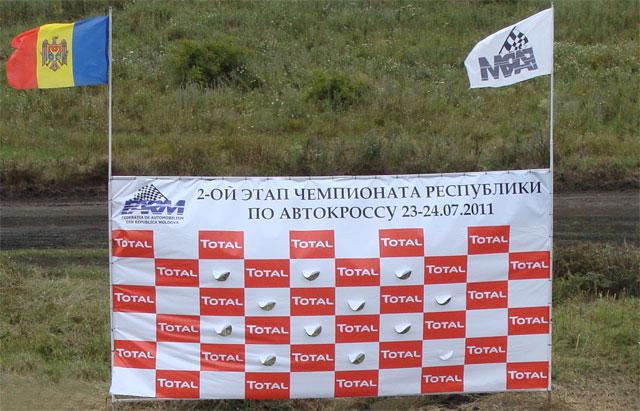 автокросс молдова 2011