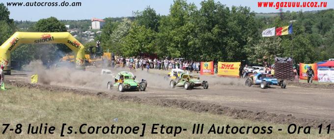 автокросс молдова 2012